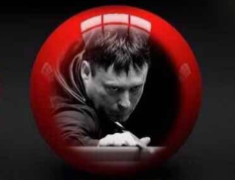 jimmy white red button